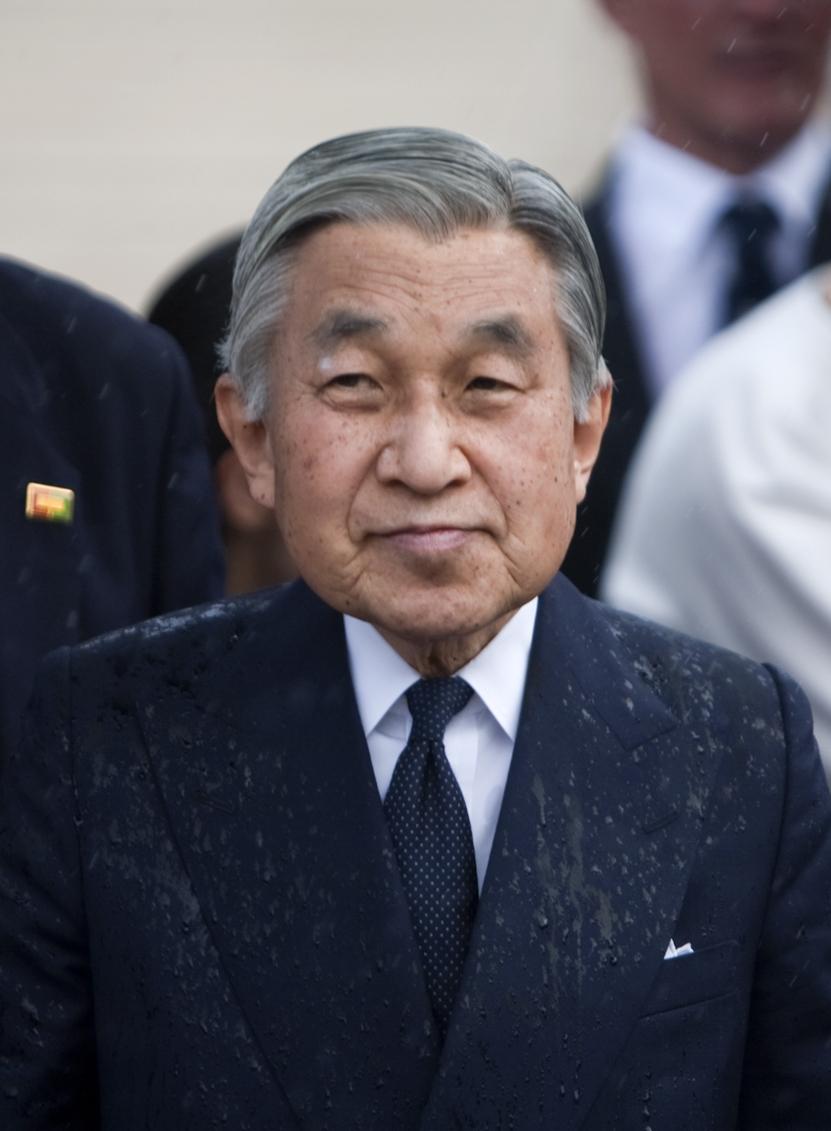 Akihito Net Worth