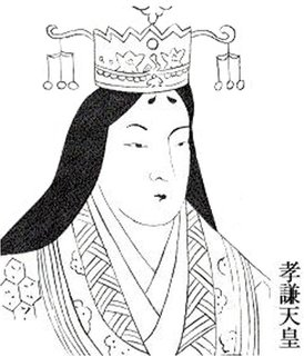 Portrait of Japanese Empress Kōken, 718-770