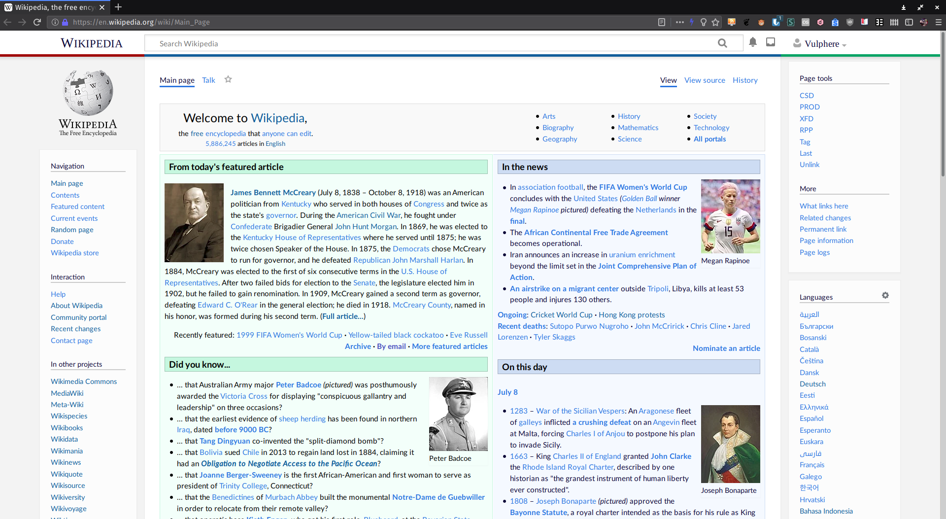 File:Firefox Developer Edition 69 0b2 png - Wikimedia Commons