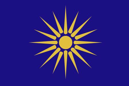 Flag_of_Greek_Macedonia.png