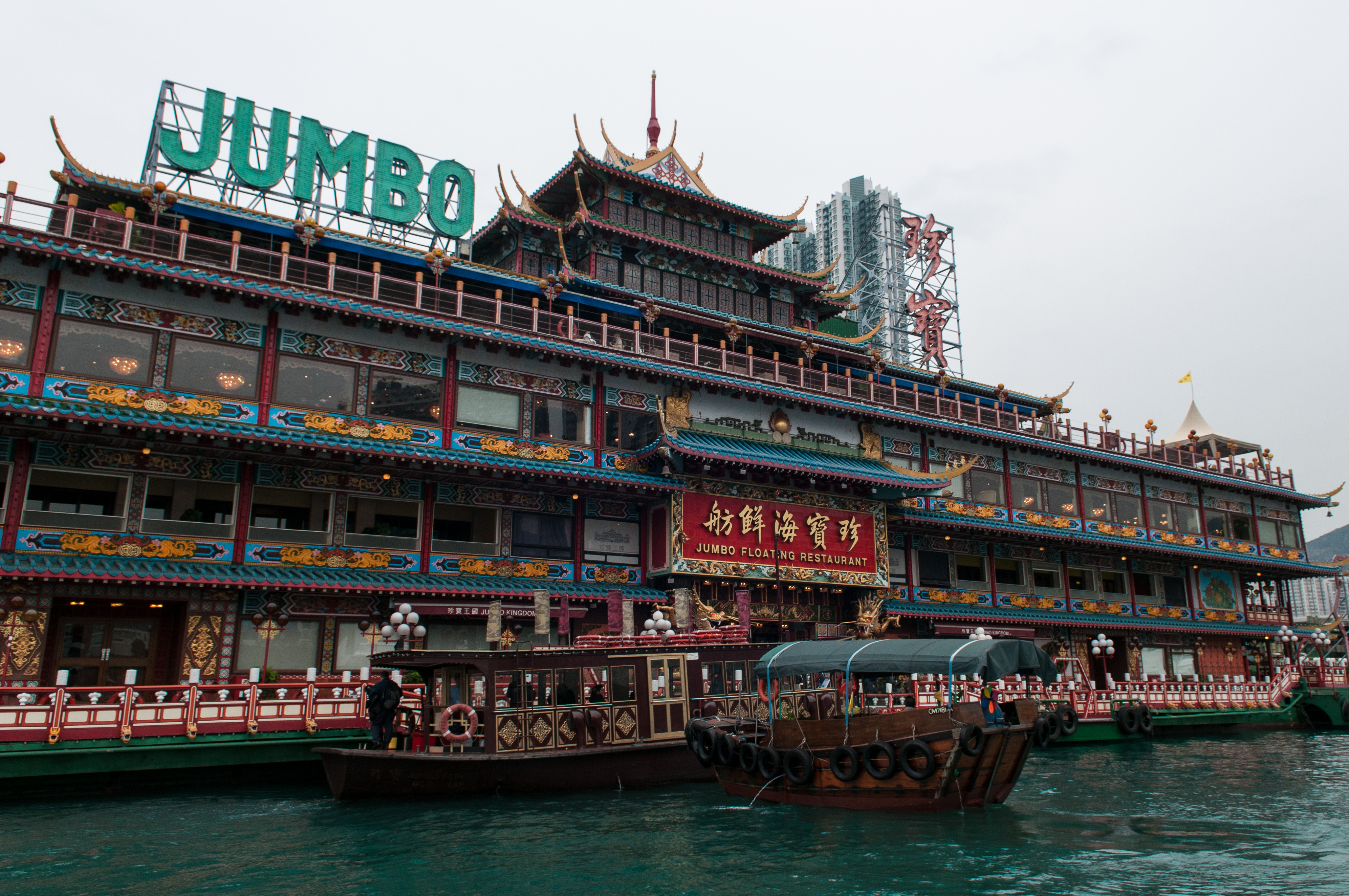 Hong Kong Restaurant Rockingham Nc