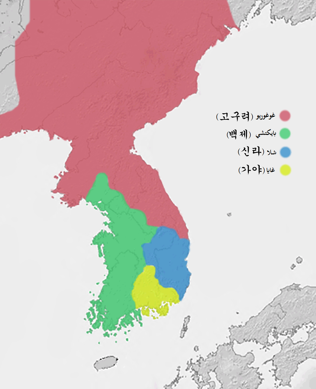 Korean Historia