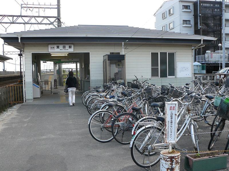 Mida Station
