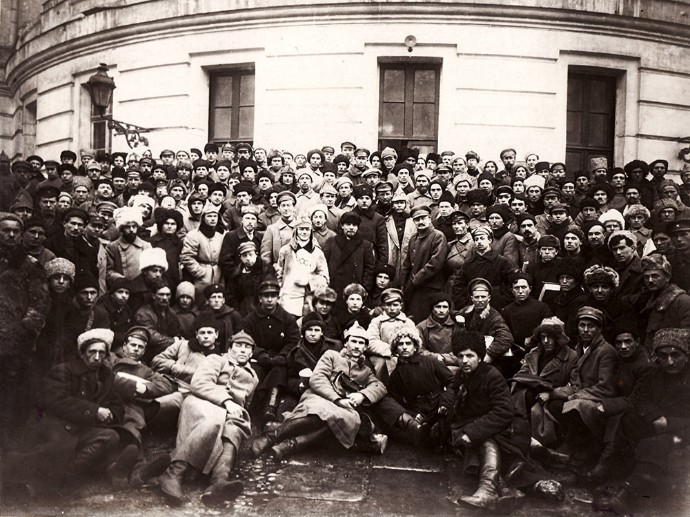 Of Russian Communism And 42