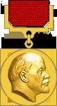 Ленинская премия — 1962
