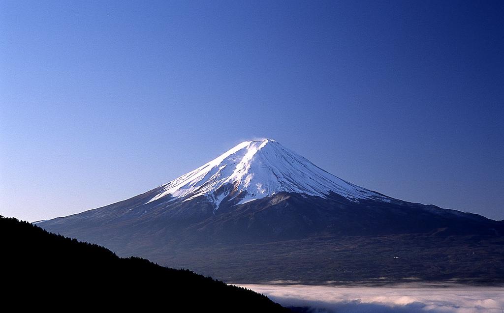 富士山 - Wiktionary