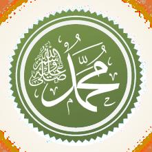 Treaty of Hudaybiyyah Treaty between Muhammad, representing the state of Medina, and the Quraish tribe of Mecca