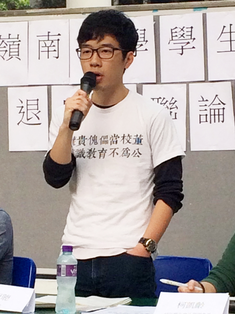 Nathan Law. Image from Wikipedia