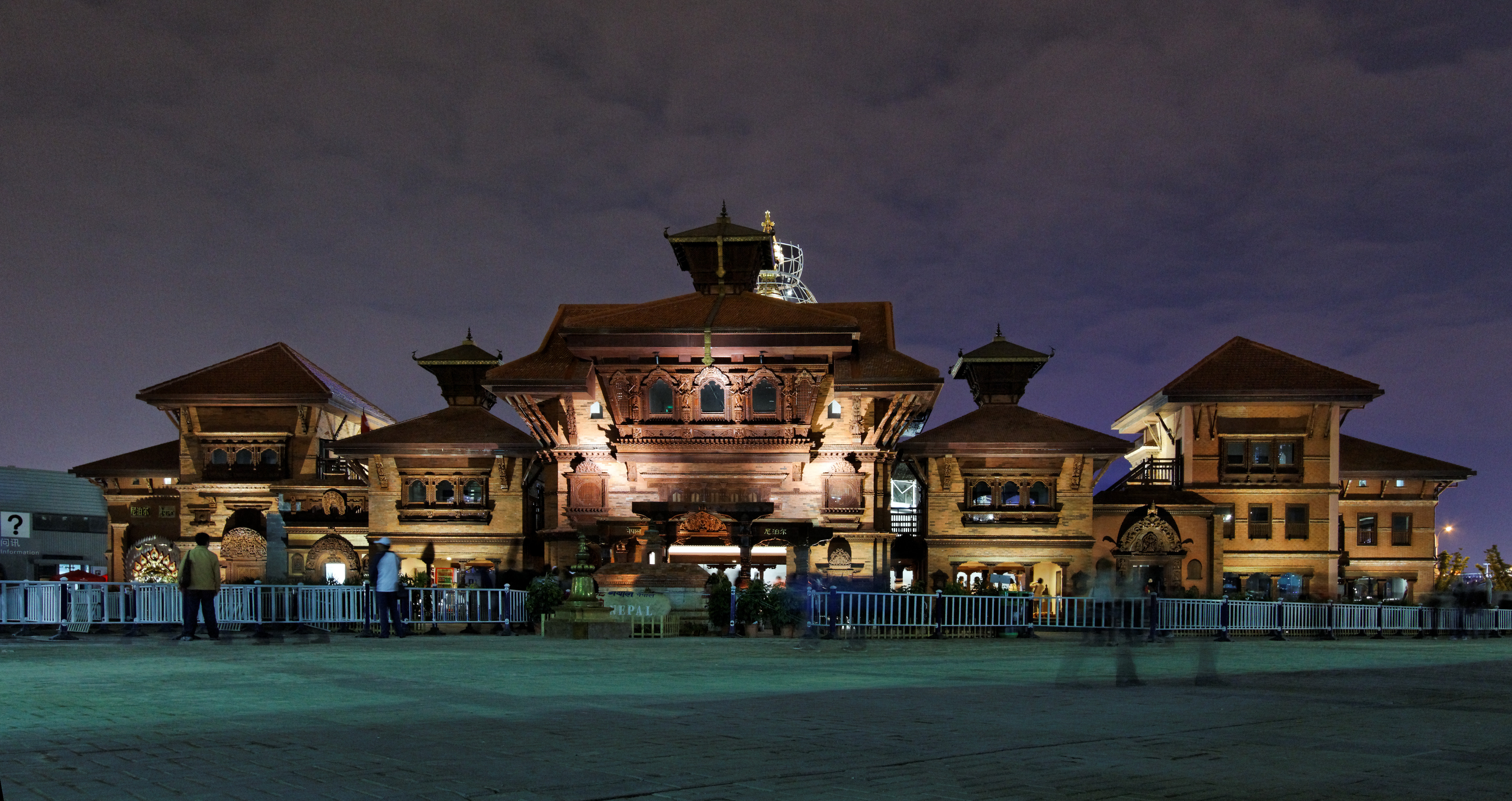 File Nepal Pavilion Front View Jpg Wikimedia Commons