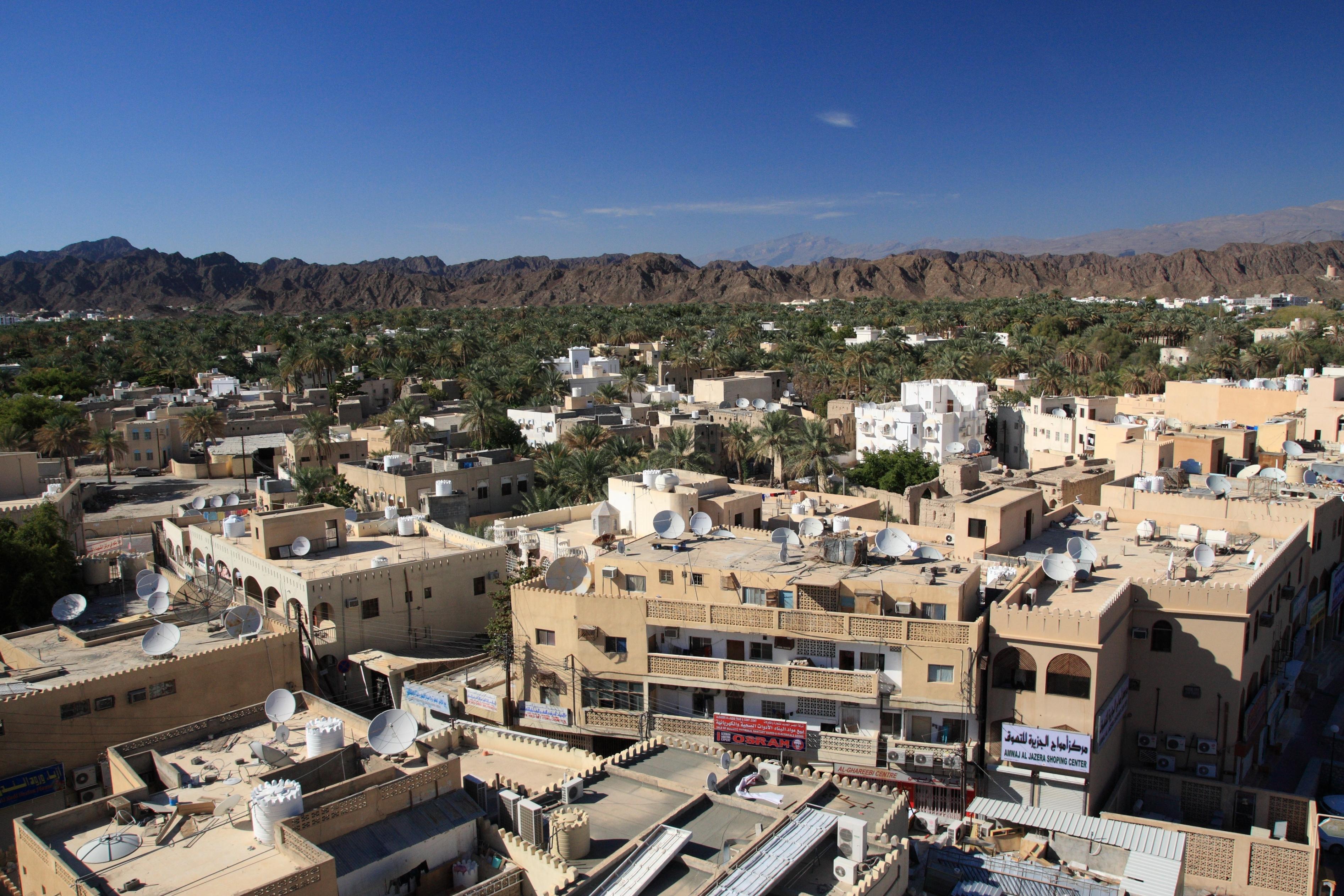 Nizwa Oman  city photo : Description Nizwa, Oman 4324078171