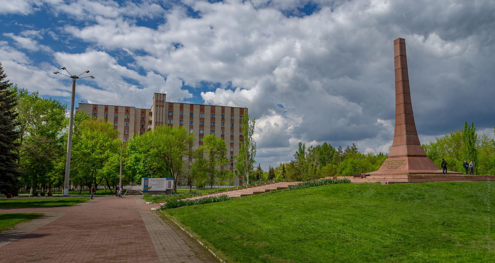 Одесса пантелеймоновский огнеупорный завод