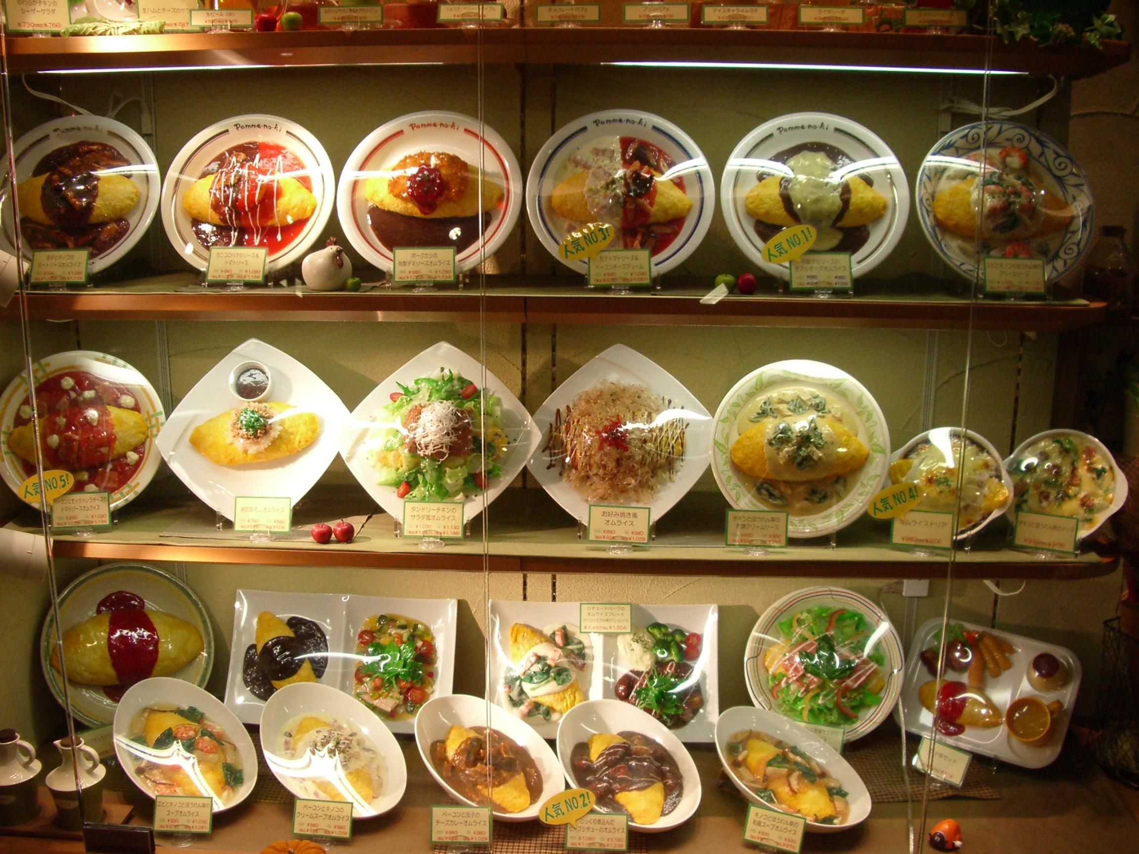 File:Omurice restaurant 2 by alainkun in Tokyo.jpg - Wikipedia, the ...