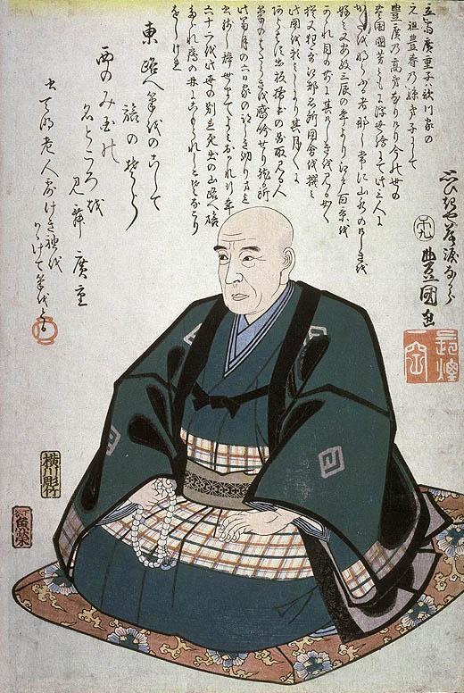 Portrait of Utagawa Hiroshige