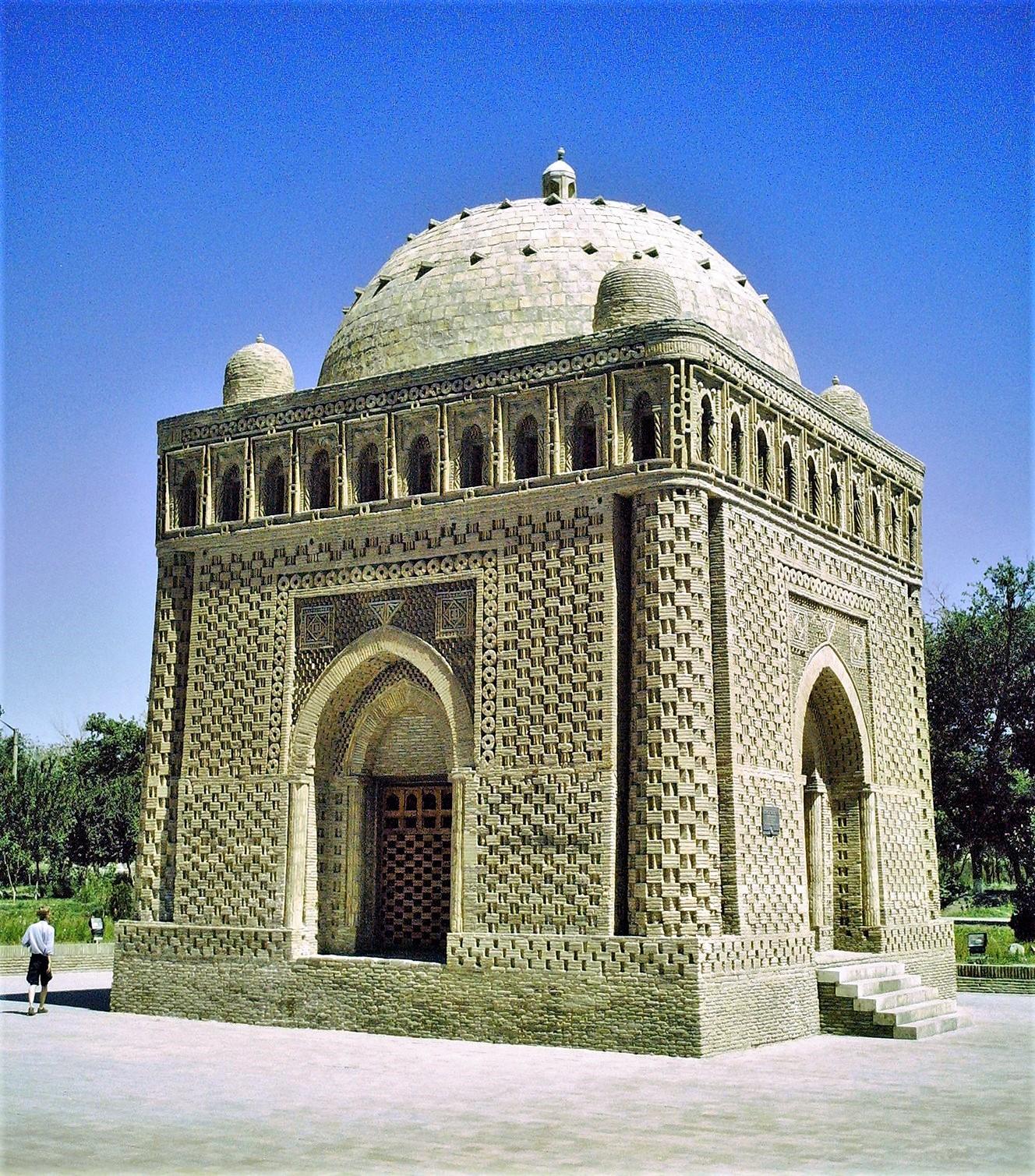 Depiction of Mausoleo de Ismail Samani