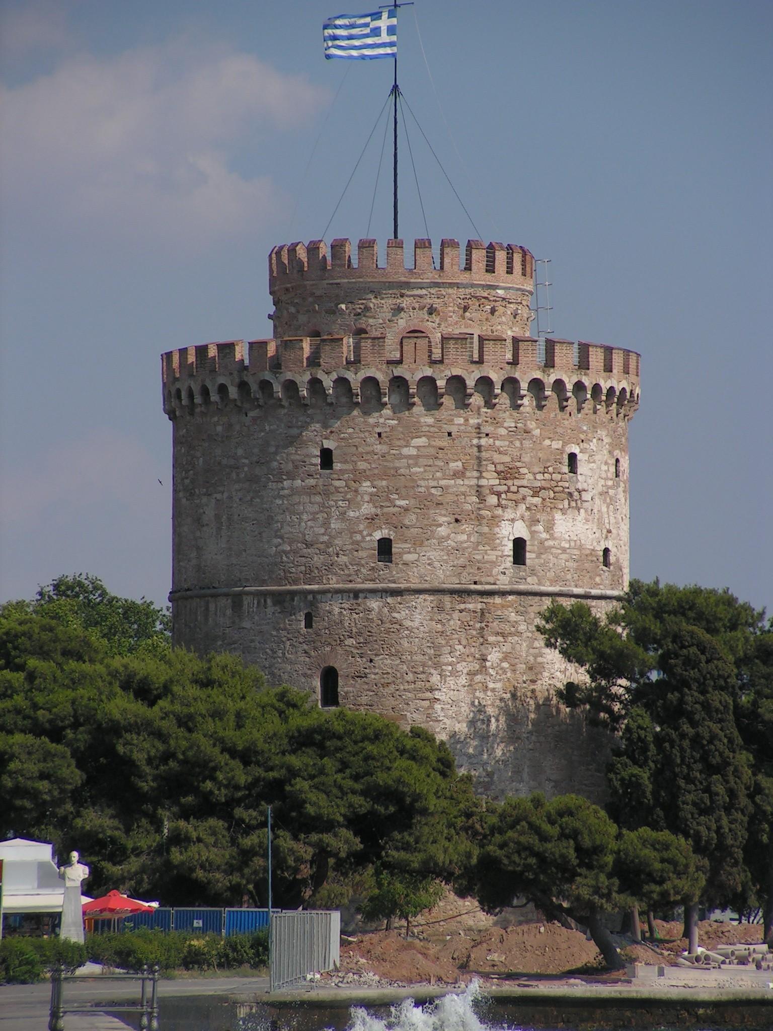 Selanik ~ Beyaz KuLe