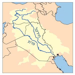 אגן הניקוז של הנהרות פרת וחידקל