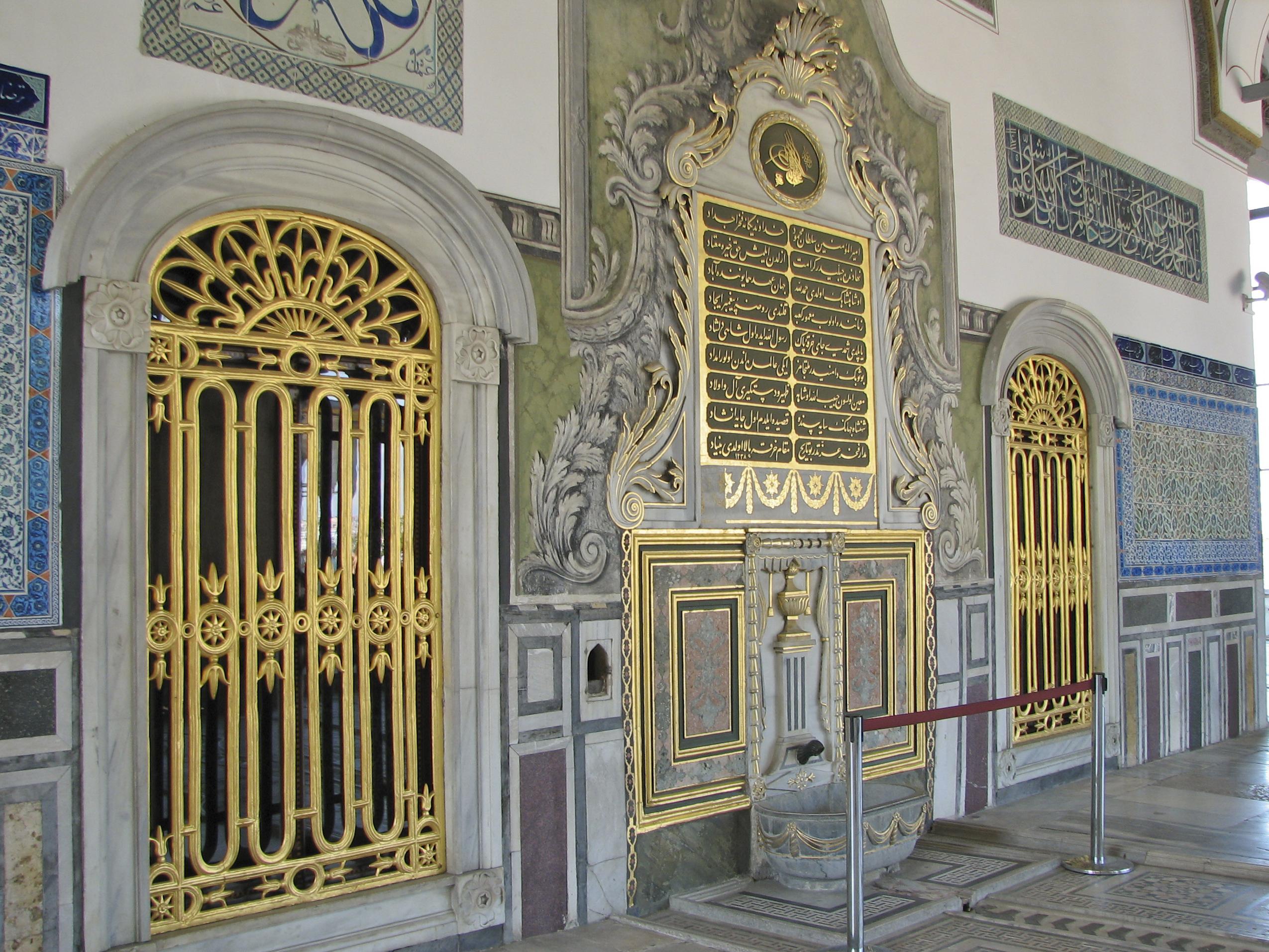 File:Topkapi Palace - Istanbul - 12.jpg - Wikimedia Commons
