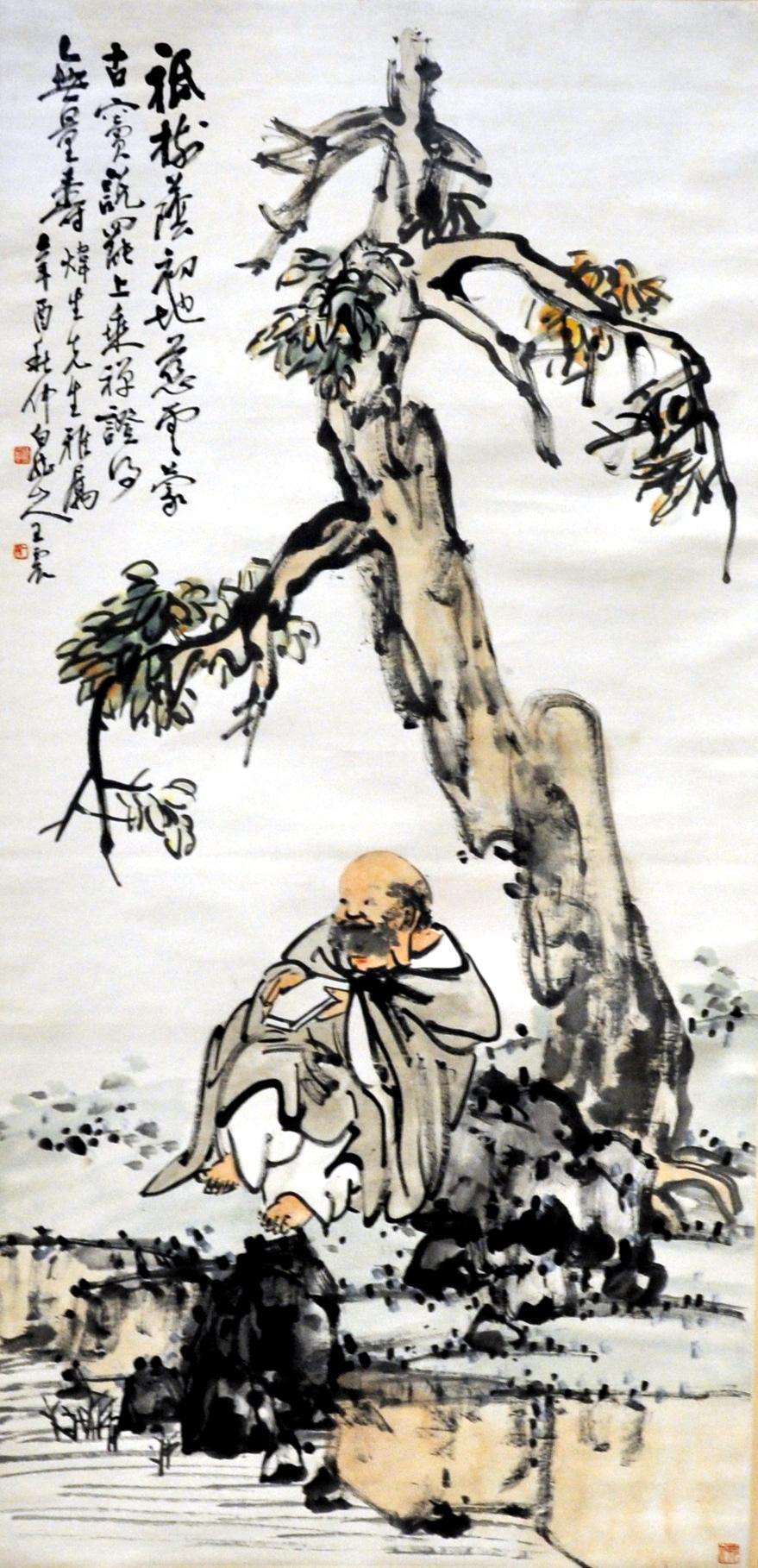 wang zhen budai under a pine tree 1921 rch 1027 img02.jpg