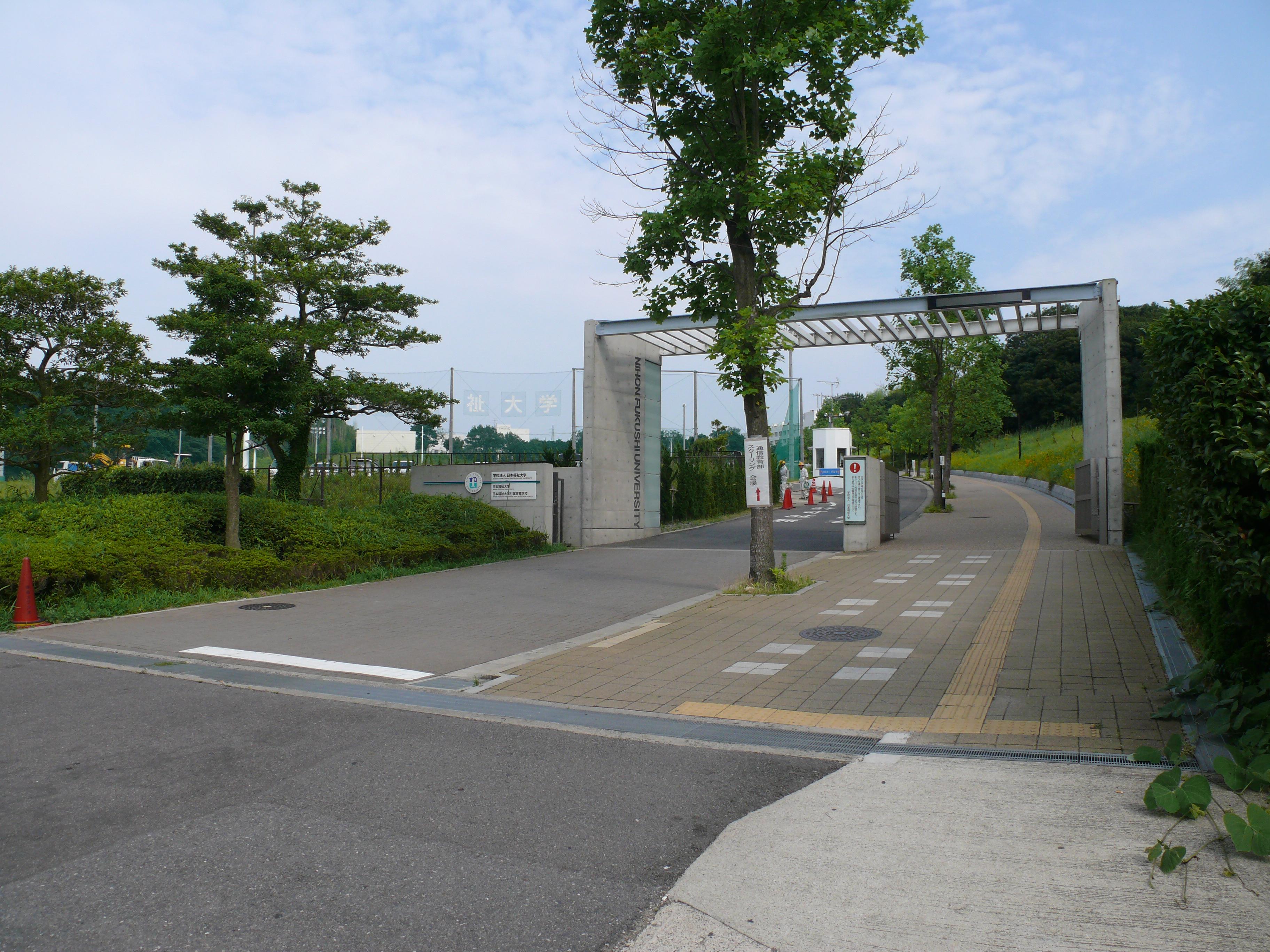 D%2fd1%2fnihon fukushi university 01