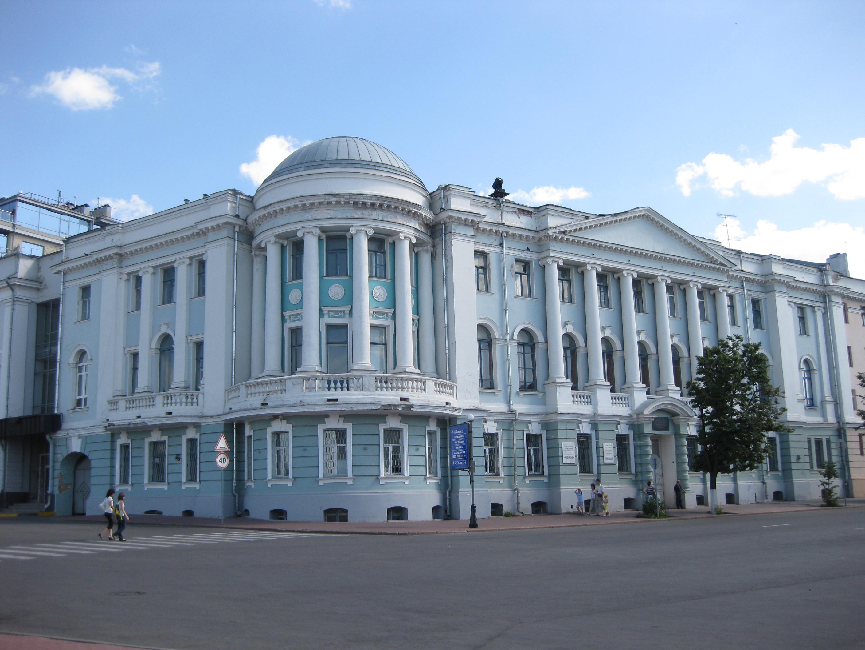 D%2fd5%2fnizhny novgorod state medical academy 1st building