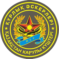 Kazakh Ground Forces Land forces of Kazakhstan