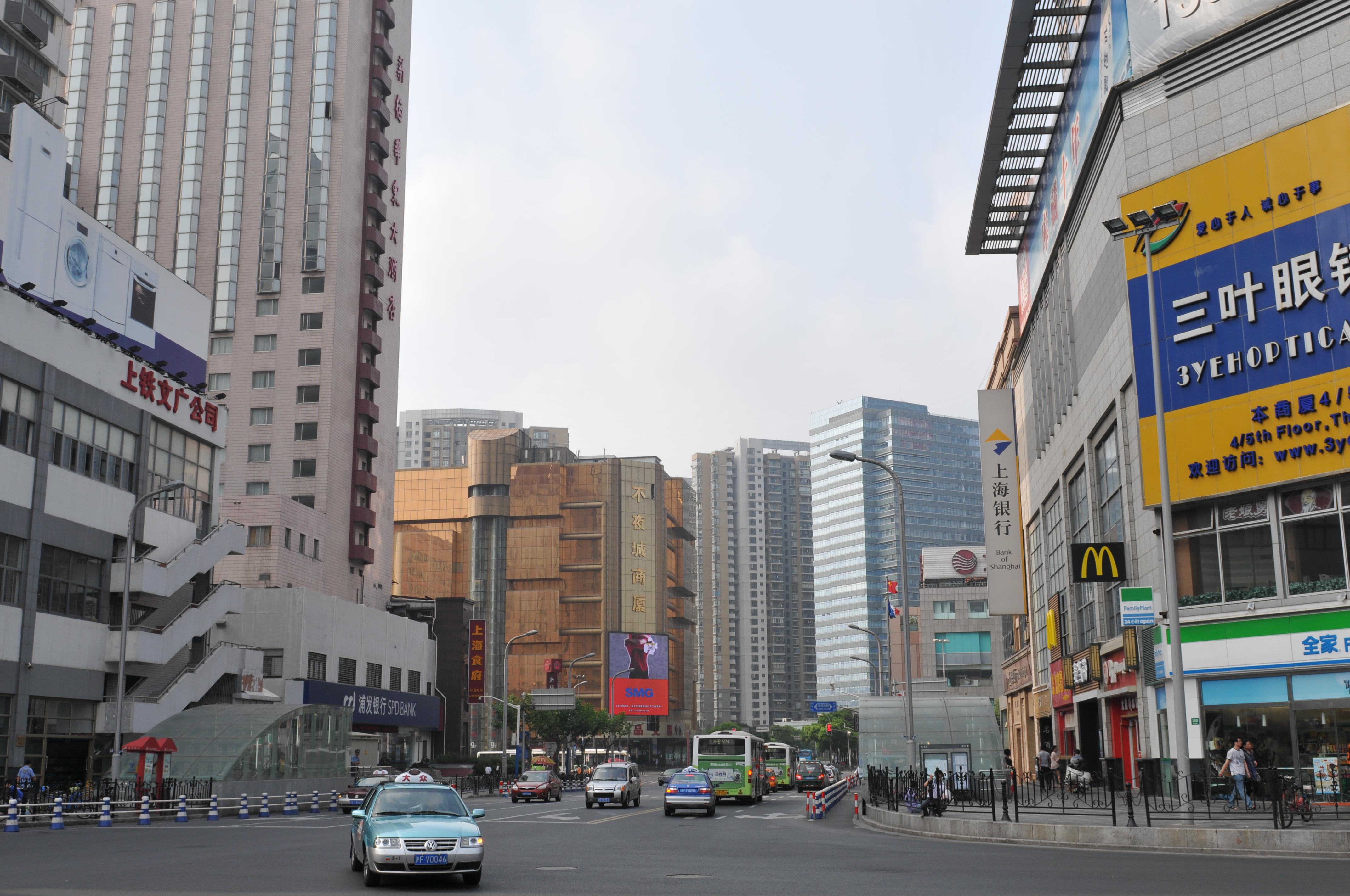 نتيجة بحث الصور عن 8- شنغهاي في الصين: