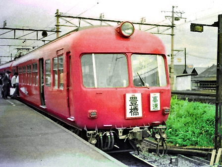 Meitetsu 5000 Series 1955 Wikipedia