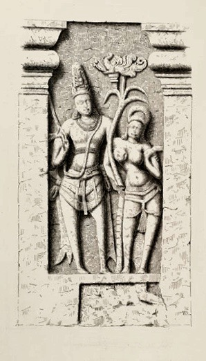 File:1876 sketch of Kama and Rati relief at Kailash temple Ellora Caves Maharashtra.jpg