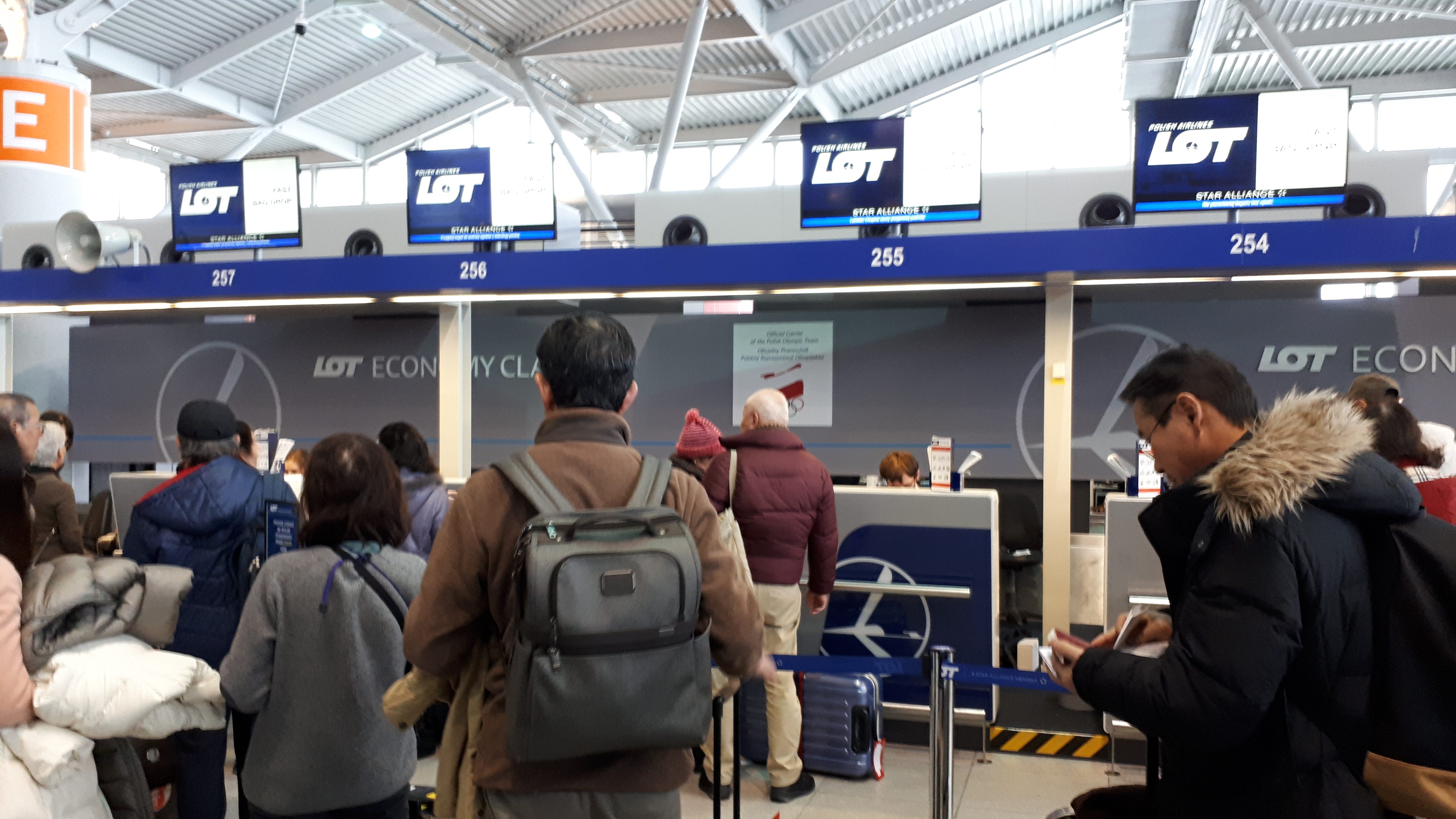 File:20180121 124606-warsaw-airport-chopin-2018.jpg - Wikimedia Commons