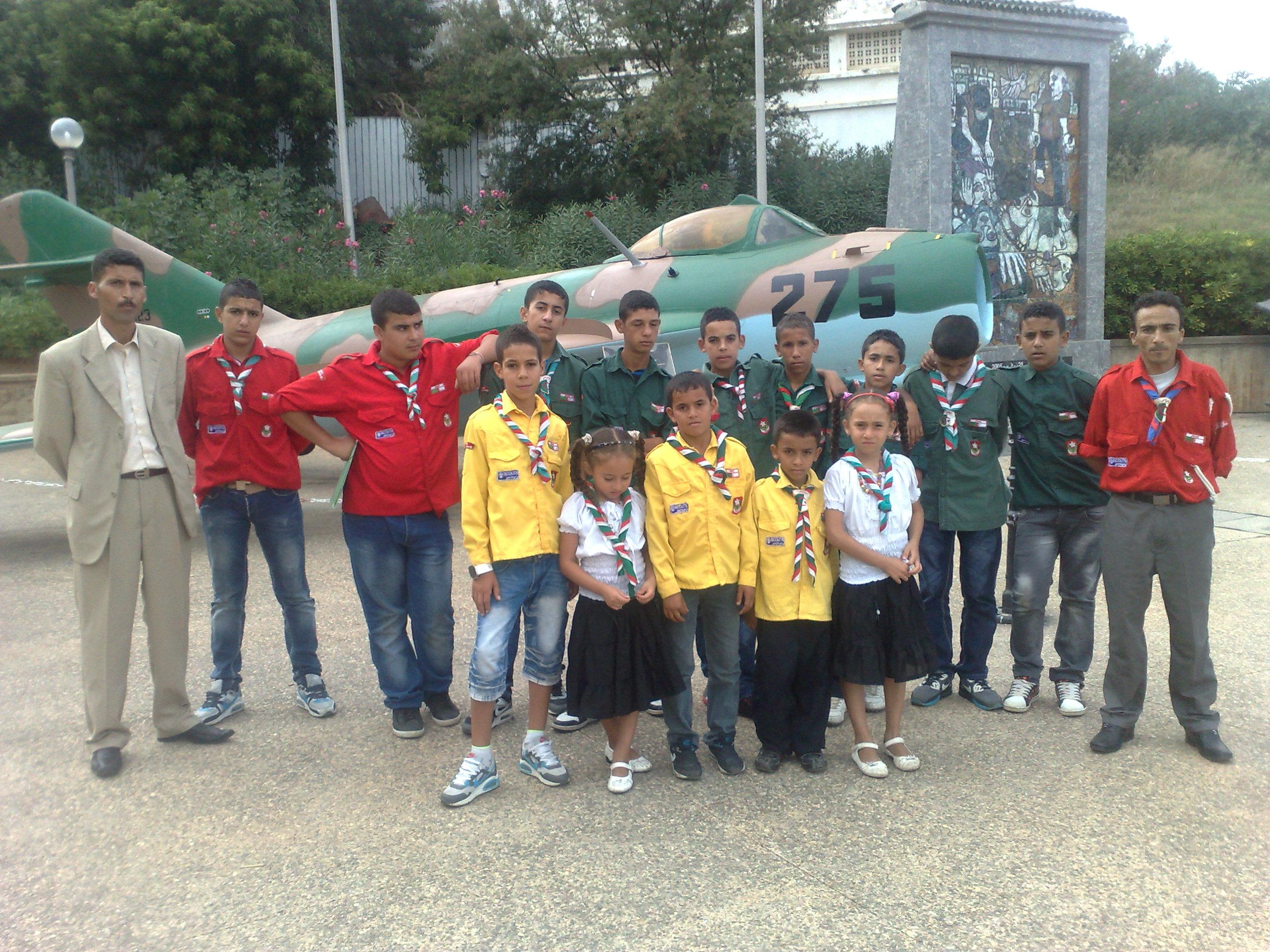 Ain Bessem City