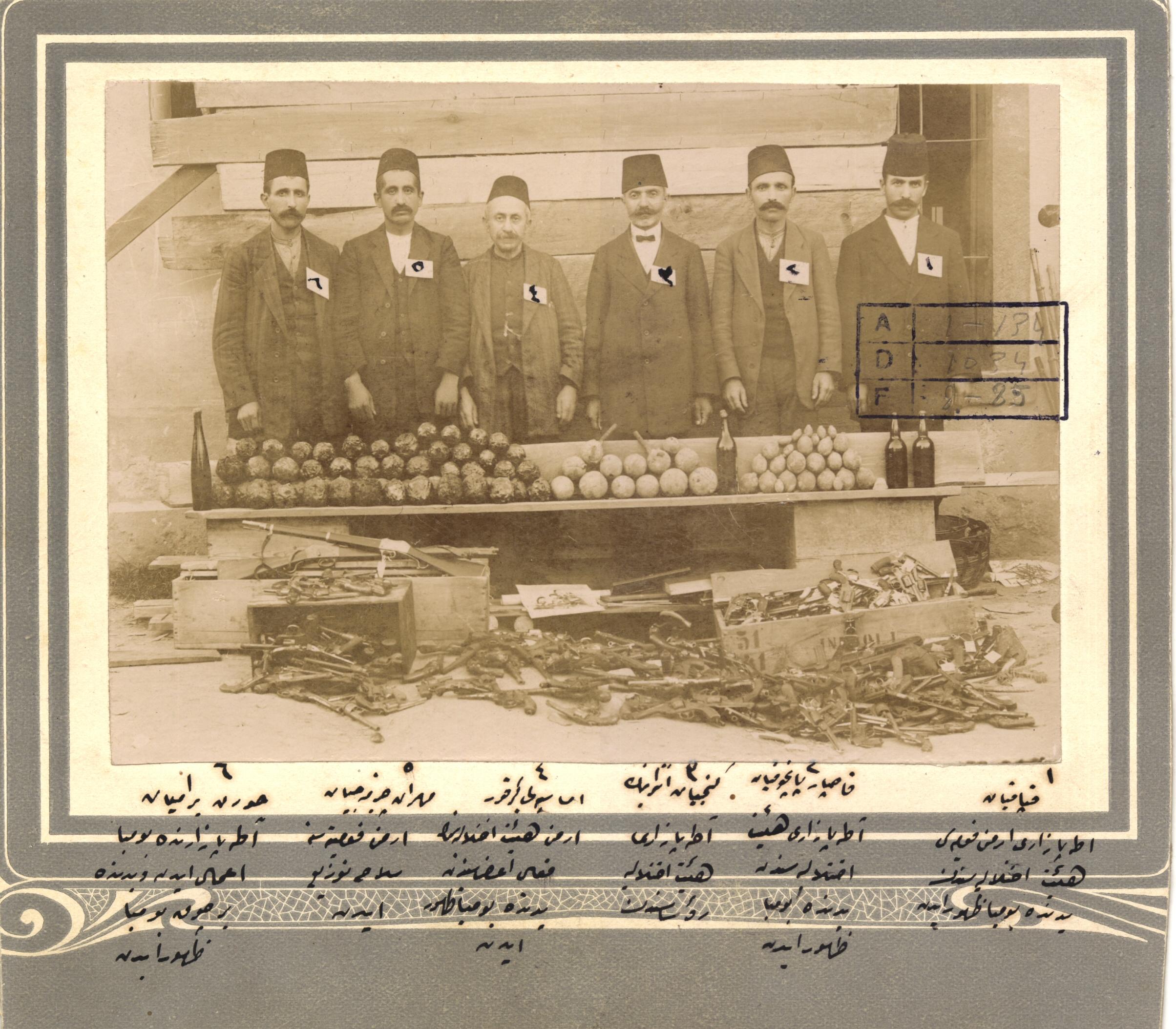 Armenian resistance members from the Adapazari Armenian committee.jpg