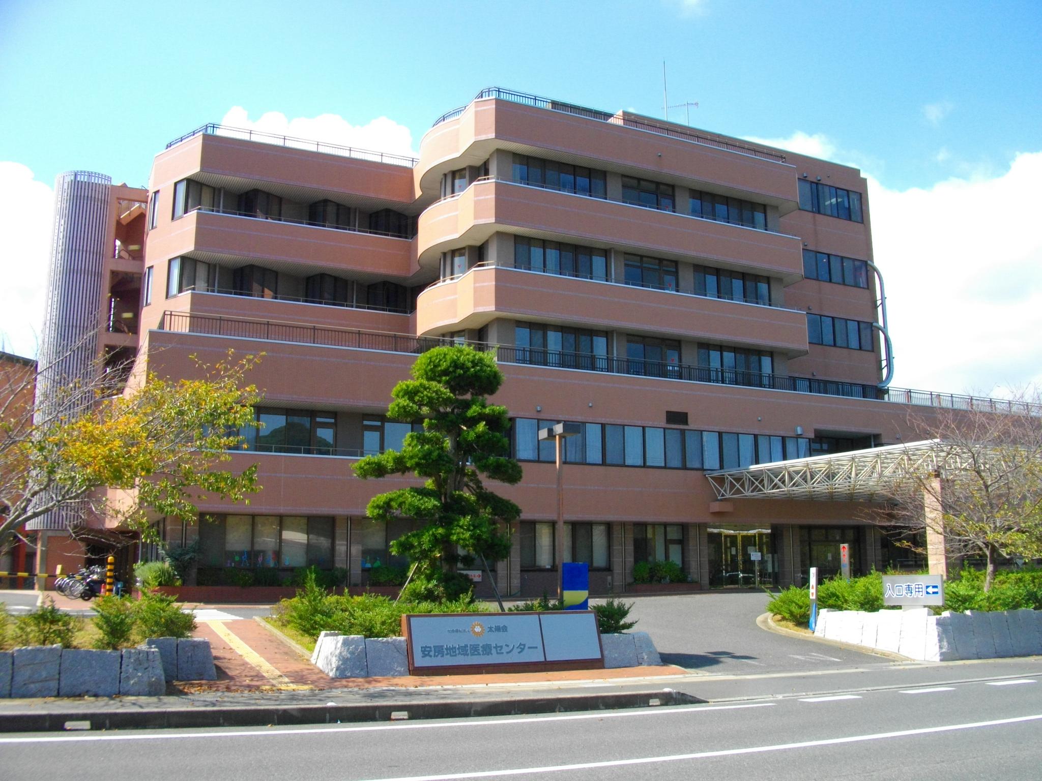 安房 地域 医療 センター 診療受付時間・ご予約方法 安房地域医療センター