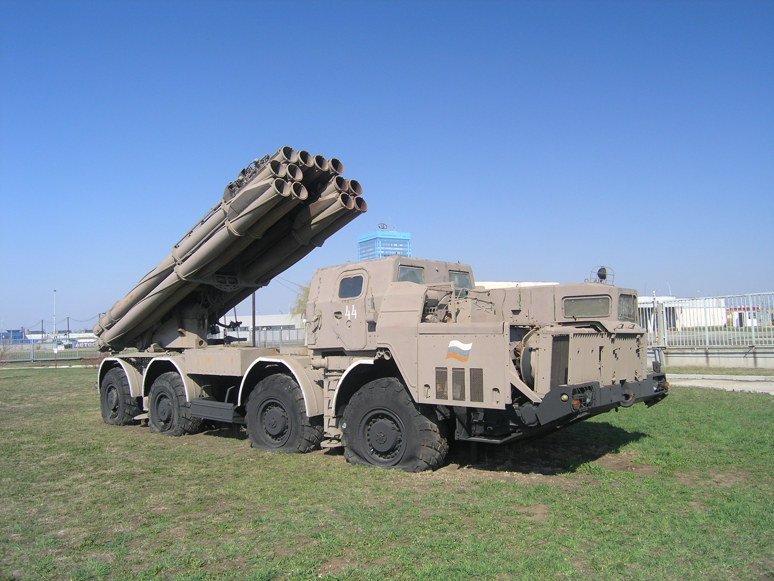 BM-30_Smerch-5175.JPG