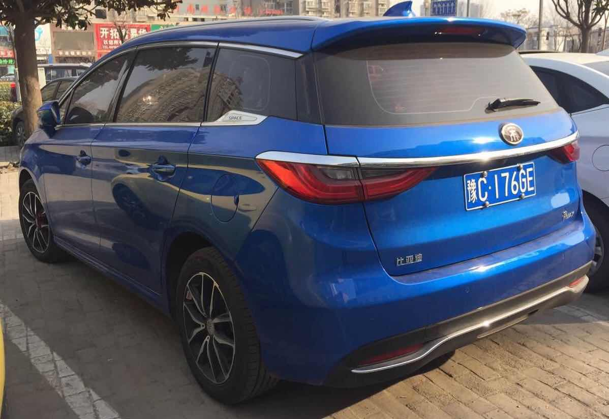 File:BYD Song Max Rear 2017 12 22 jpg - Wikipedia