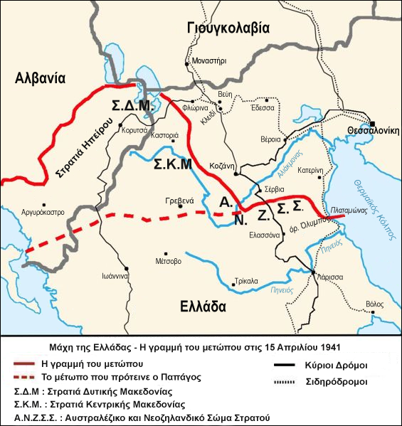 http://upload.wikimedia.org/wikipedia/commons/d/d0/Battle_of_Greece_-_15_April_1941_el.png