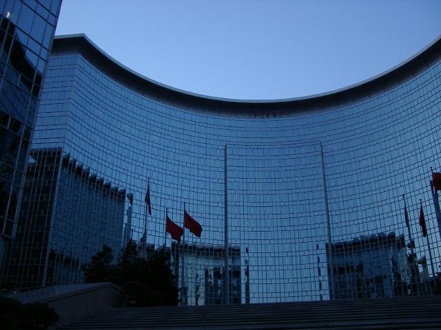 Grand hyatt beijing wikipedia for Grand hyatt beijing swimming pool