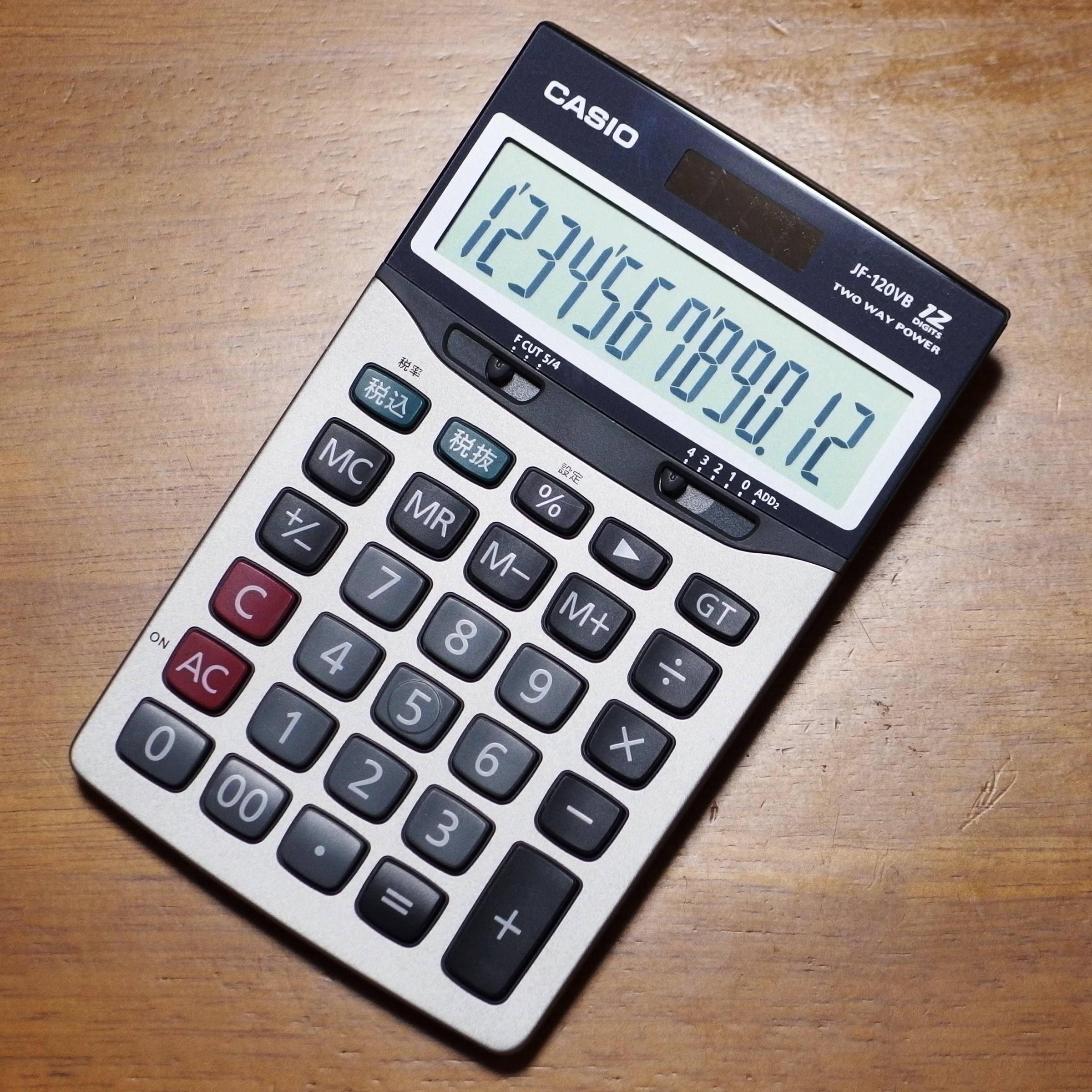 File:Casio calculator JF-120VB in 201804.jpg