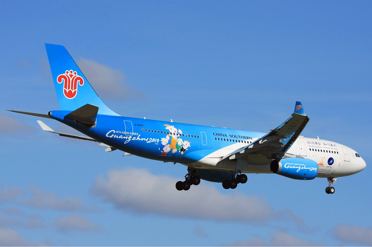 Tập tin:China Southern Airlines Airbus A330-200 Asian Games