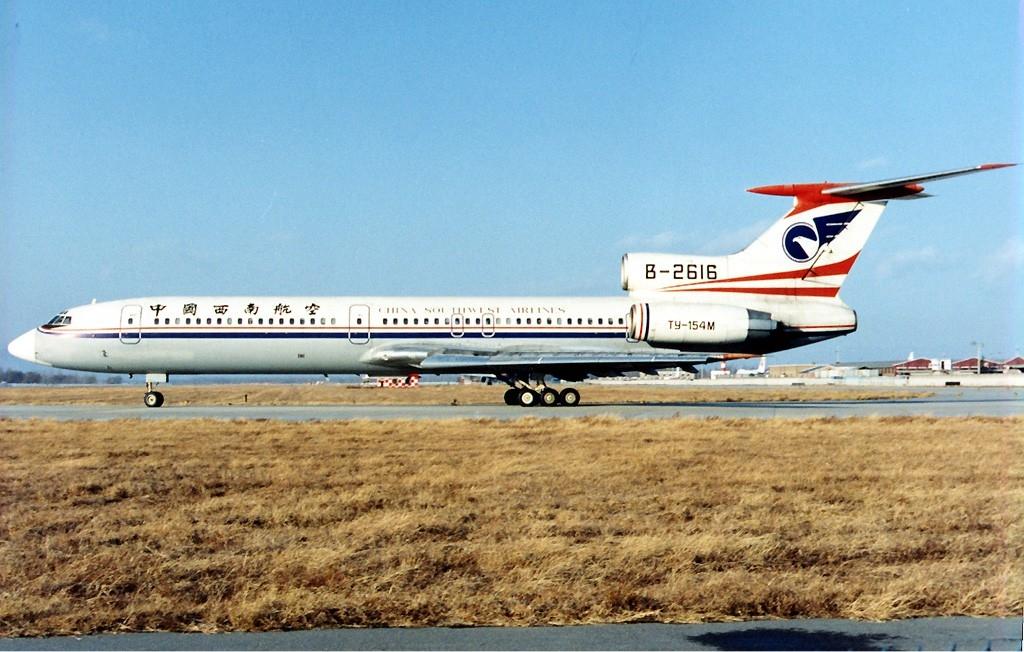 China Southwest Airlines Flight 4509 - Wikipedia
