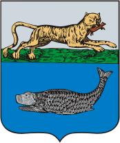 Ust-Kamchatsk
