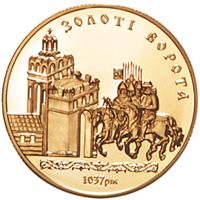 f30a917cf160bd Золота монета[ред.   ред. код]
