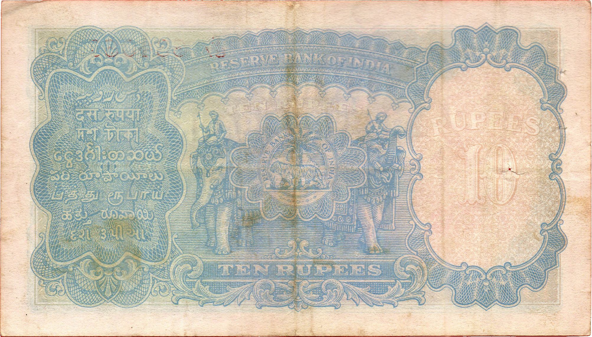 Rupee Note Change Ten-rupee Note Issued by The