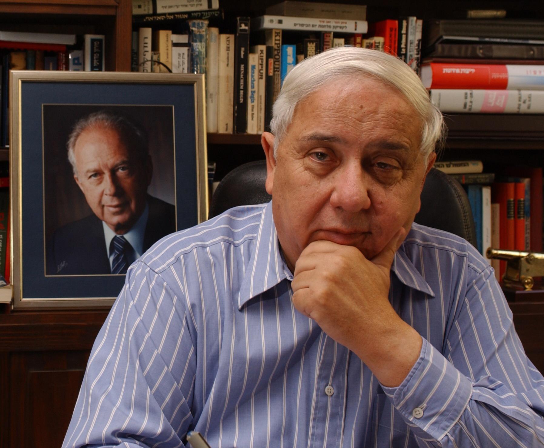 Eitan Haber - Wikipedia
