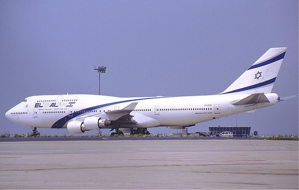 File:El Al Boeing 747-400 KvW.jpg - Wikimedia Commons