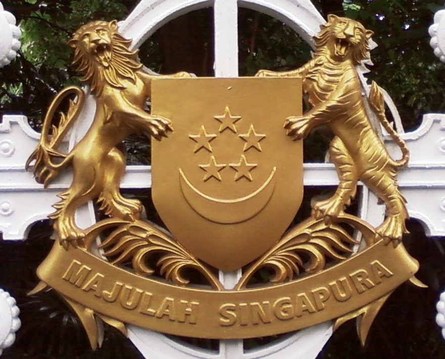 Coat Of Arms Of Singapore Wikipedia
