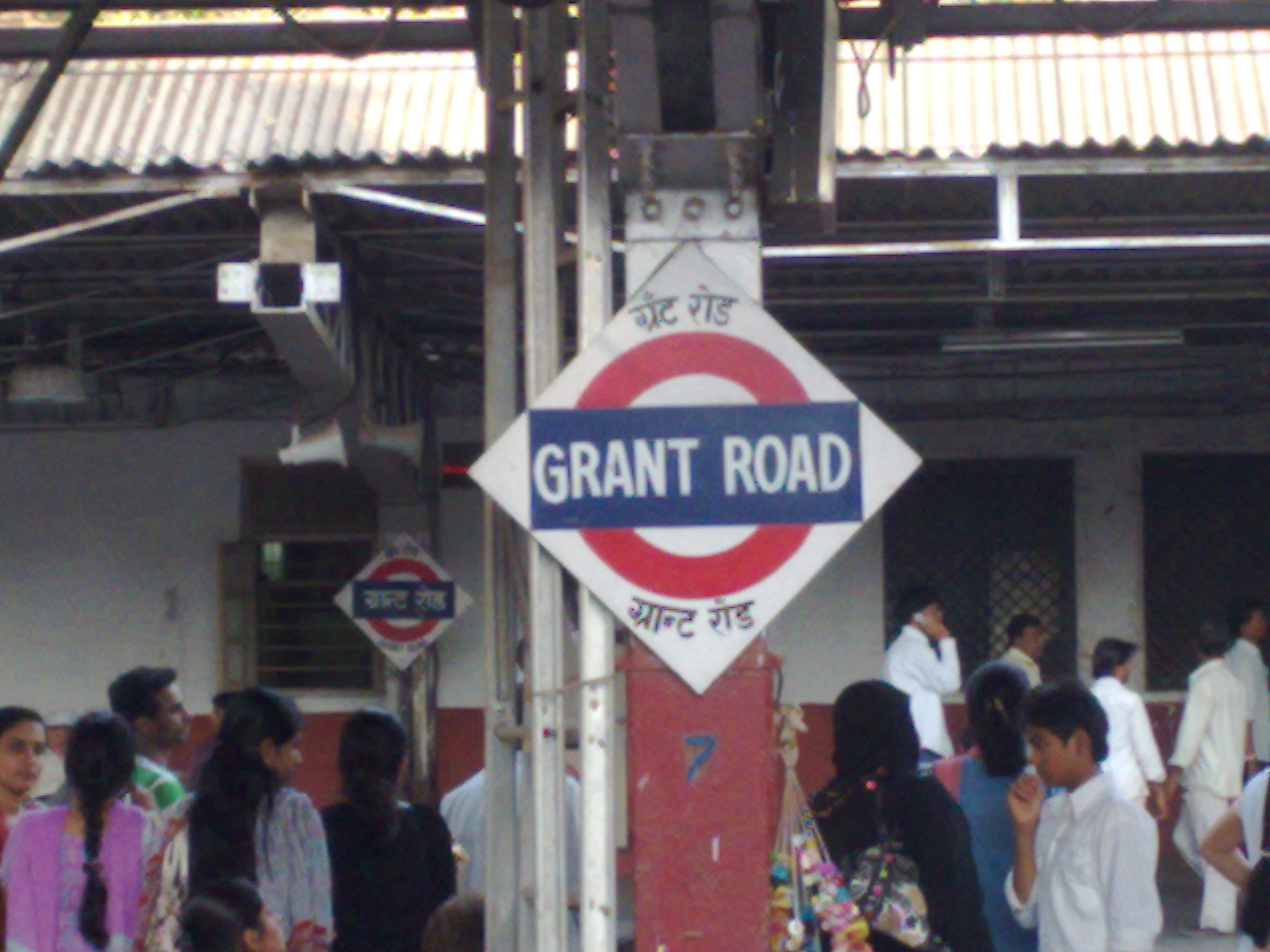 File:Grant Road jpg - Wikimedia Commons
