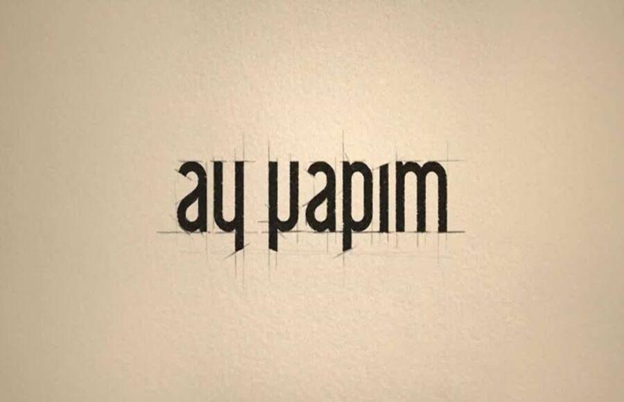 Img-ayyapim-487-1-900x580.jpg