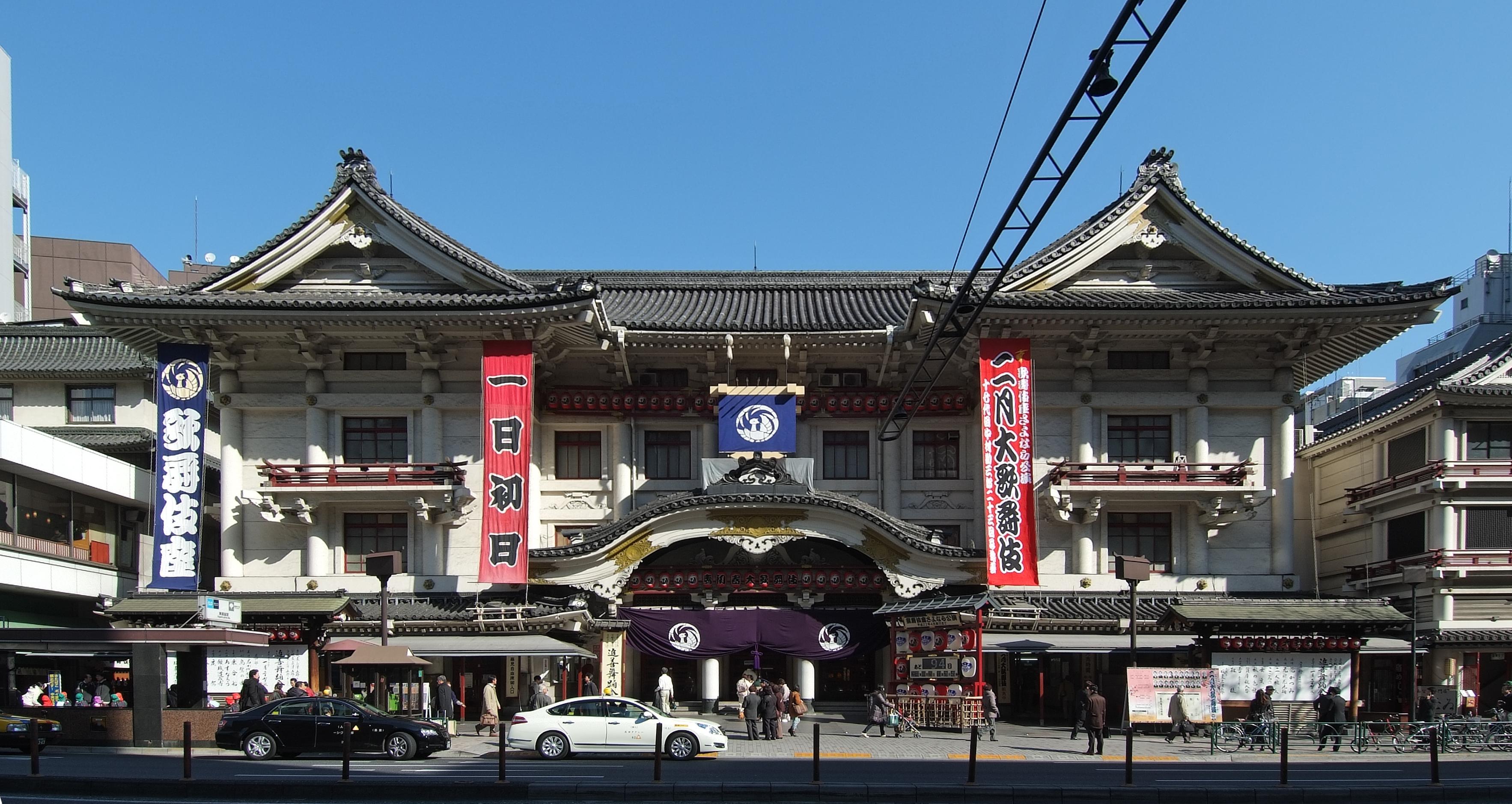 File:Kabuki-za theater 2010.jpg