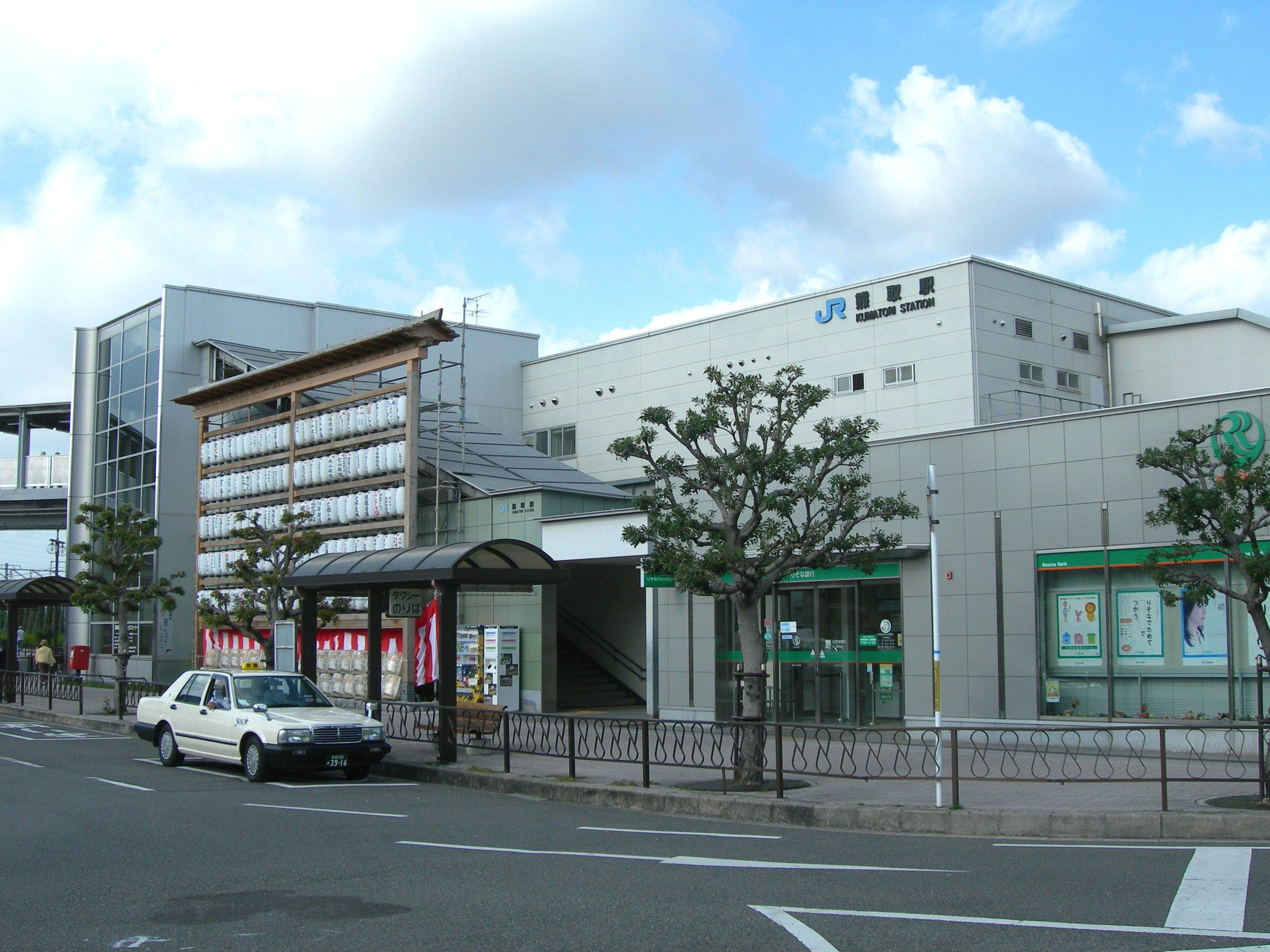 Kumatori-station-East.jpg