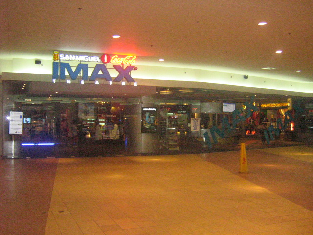 Mall of Asia IMAX theater exterior.jpg